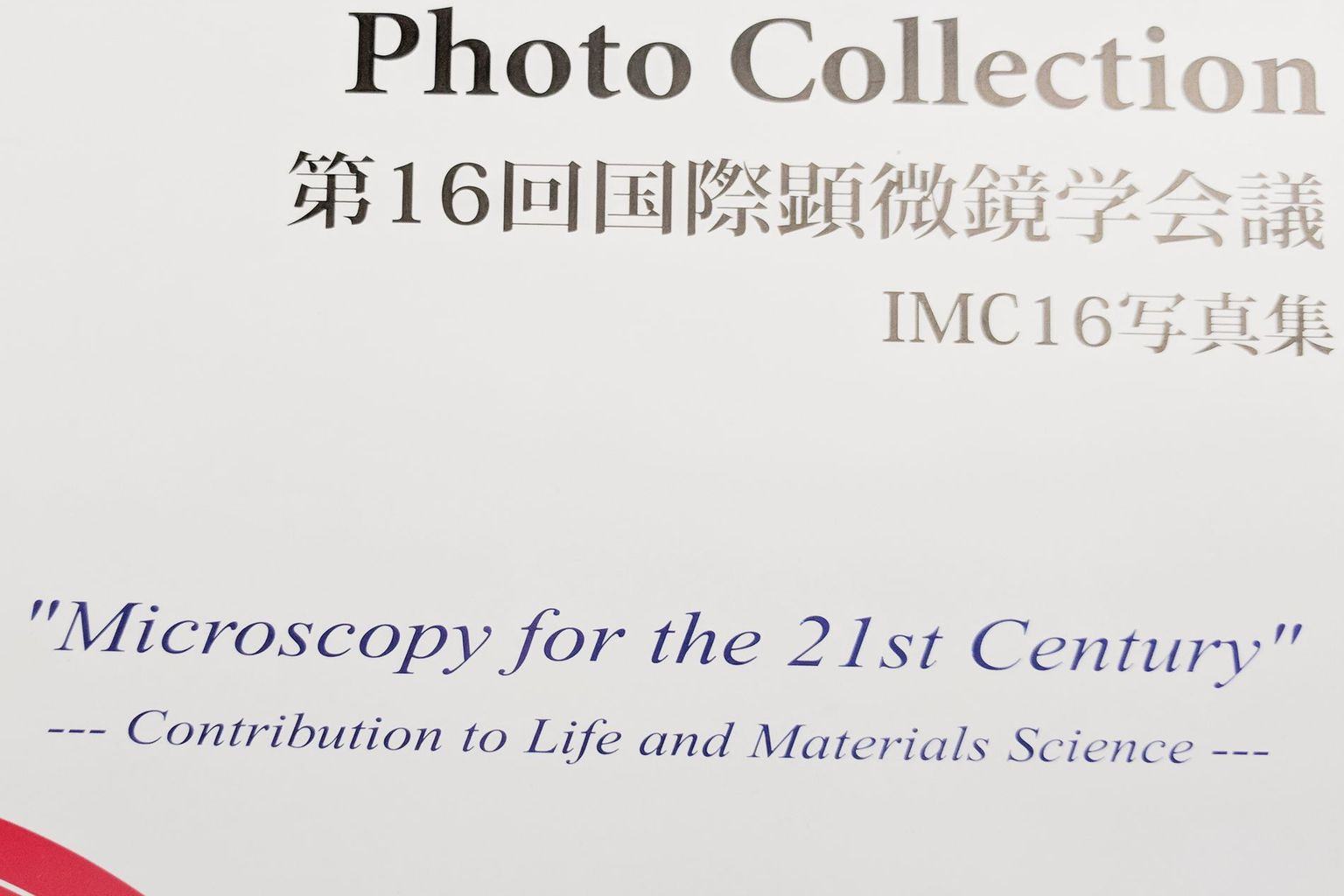 International microscopy conference